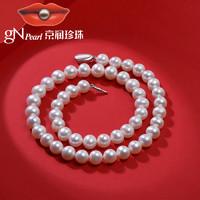 gN pearl 京润珍珠 3131019000545 女士珍珠项链礼盒装