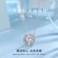 sheng jue 盛爵 女士项链