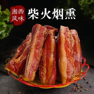 京东PLUS会员 : 湖南烟熏腊肉干五花肉酒配菜 500克