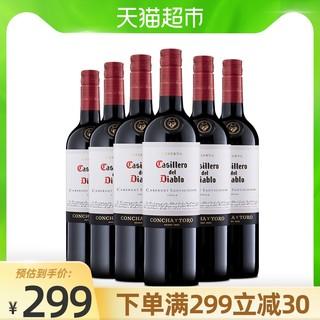Casillero del Diablo 红魔鬼 干露红魔鬼珍藏赤霞珠干红葡萄酒智利原瓶进口红酒整箱750ml*6支