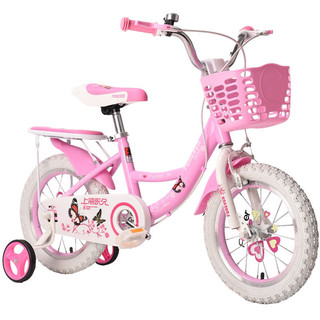 FOREVER 永久 儿童女孩公主款自行车14/16寸单车2-3-6-8岁小孩宝宝脚踏车