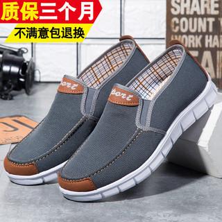 老北京布鞋工地干活鞋耐磨劳保鞋男老年休闲轻便春秋男士工作鞋子