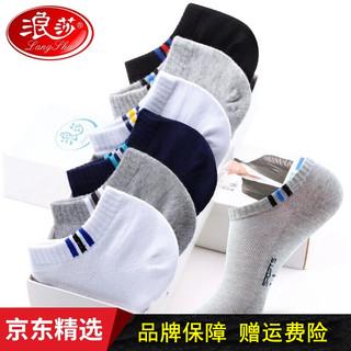 Langsha 浪莎 船袜男士纯棉低帮吸汗透气浅口夏季薄款6双