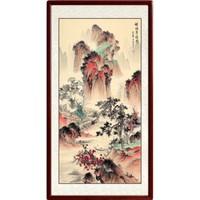 尚得堂 王永亮山水画国画《祥瑞聚福图》装裱118x218cm 沙比利实木框