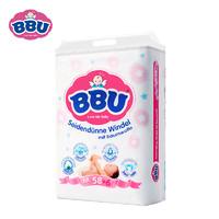 BBU 云棉丝薄婴儿超薄纸尿裤 M码64片