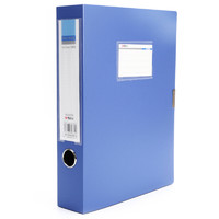 M&G 晨光 ADM92989 粘扣档案盒 A4/55mm 蓝色 单个装