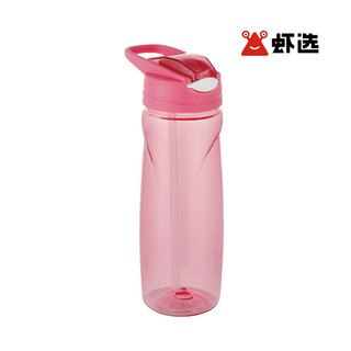 水杯带吸管便携大容量夏天学生简约户外便携弹盖塑料杯子650ml