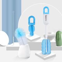 十月结晶 奶瓶刷套装 奶瓶奶嘴清洁工具 360度旋转奶瓶清洁海