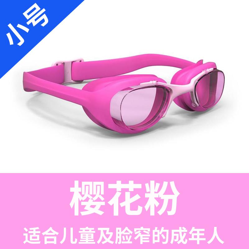 DECATHLON 迪卡侬 2020021 男女童款游泳镜