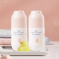 十月结晶 婴儿保湿乳2瓶宝宝身体乳补水新生儿润肤露