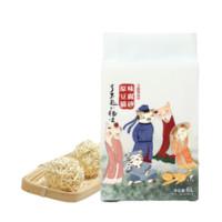 了不起的猫咪 原味豆腐猫砂 2.3kg