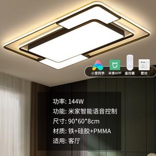 DongDong 東東 AIXD150ZF-03 语音智控客厅LED吸顶灯