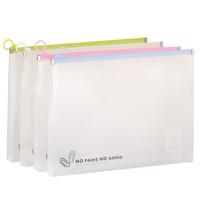 M&G 晨光 ADMN4220 大容量拉边袋  A4/4色混装 4个装