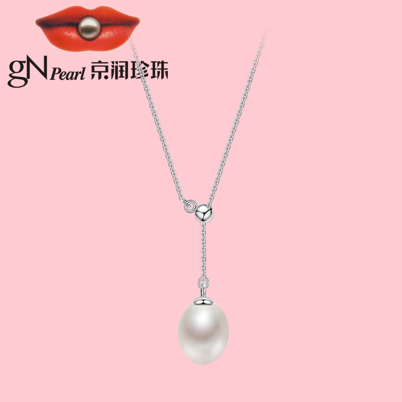 gN pearl 京润珍珠 3337100500308 女士项链