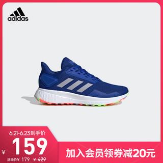 adidas 阿迪达斯 官网 DURAMO 9 K小童跑步运动鞋EG2532 EG7906