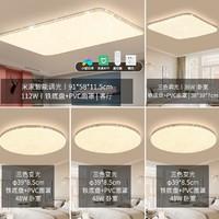 DongDong 東東 NX096/G1-003 客厅LED吸顶灯套餐 5灯