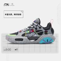 26日10点:LI-NING 李宁 ABAR077-3 韦德全城9xDFT联名系列  男款篮球鞋