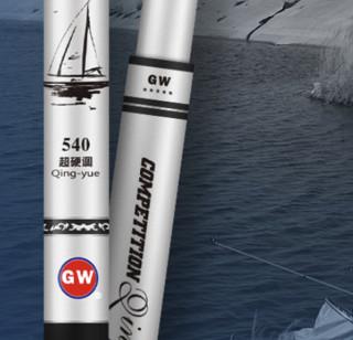 guangwei GW光威 清月二代 鱼竿 5.4米
