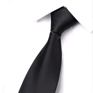 GLO-STORY 拉链领带 8cm男士商务正装潮流领带礼盒装MLD824065 黑色