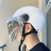 HNJ 327 电动摩托车头盔 白色 浅茶色镜片