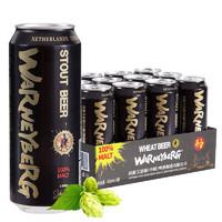 PLUS会员:Warney Berg 沃尼伯格 精酿啤酒 500ML*12罐