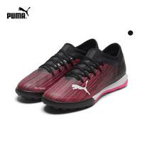 PUMA 彪马 ULTRA3.1 TT106089  男子人造草坪足球鞋