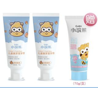 coati 小浣熊 儿童不含氟牙膏可吞咽0-12岁水果味宝宝防蛀牙刷换牙期套装