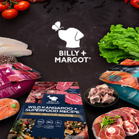 Billy+Margot 比利玛格牛肉无谷低敏成犬粮 210g