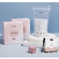 十月结晶 储奶袋 200ml 36片*2盒+20片*1盒+记号笔