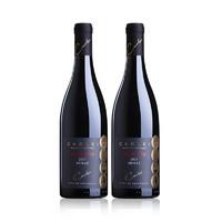 PLUS会员:CHATEAU DE L'ESTANG 利仕酒庄 西拉干红葡萄酒 双瓶装 750ml*2瓶