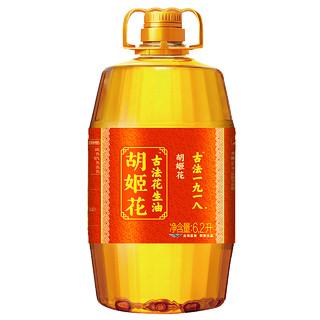 胡姬花一九一八古法花生油6.2L/桶 食用油正统醇香