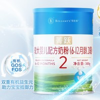 菁跃系列 有机婴儿奶粉 国行版 2段 300g