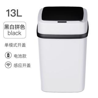 防水垃圾桶 电池款