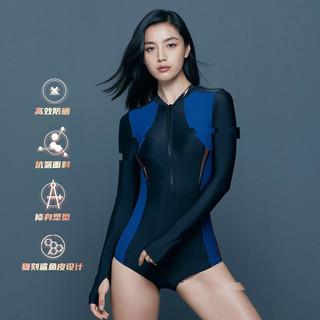 SPEEDO 速比涛 DAN-1000 女款长袖连体泳衣