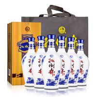 PLUS会员:扳倒井 井韵 52%vol 浓香型白酒 750ml*6瓶(赠送6瓶酒头酒)