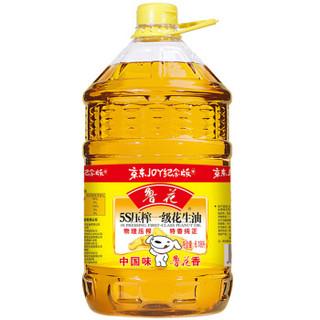 鲁花 食用油 5S物理压榨 压榨一级 花生油 6.18L