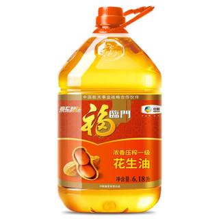 福临门 食用油 浓香压榨一级 花生油6.18L 中粮出品