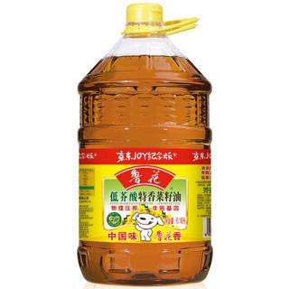 鲁花 食用油 低芥酸特香菜籽油 6.18L  非转基因 物理压榨 新老包装随机发放