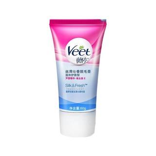 Veet 薇婷 温和护肤型丝滑沁香脱毛膏 60g
