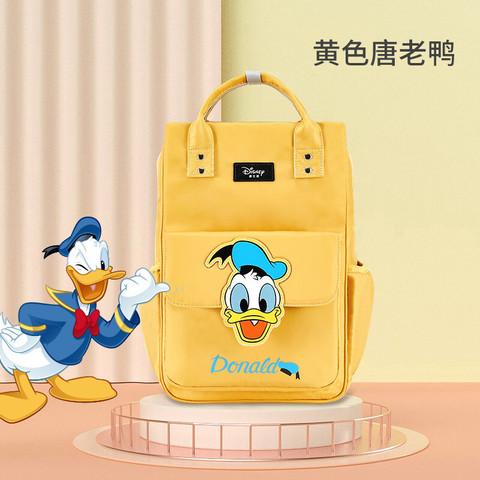 Disney 迪士尼 潮范妈咪包大容量多功能分区防水抗污加宽肩带2021新款时尚 迪士尼多功能妈咪包-黄色唐老鸭
