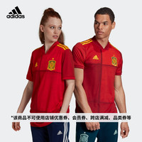 阿迪达斯 官网 男装足球西班牙国家队主场球员版短袖球衣FI6250