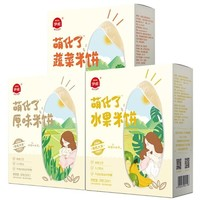 Eastwes 伊威 幼儿米饼 原味+蔬菜+水果 50g*3盒