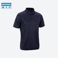 DECATHLON 迪卡侬 8336032 男女款运动Polo衫