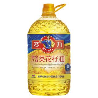 MIGHTY 多力 黄金三益 葵花籽油