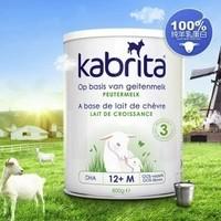 Kabrita 佳贝艾特 婴幼儿配方羊奶粉 800g 3段