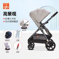 gb 好孩子 GB105 多功能婴儿推车