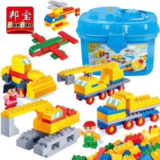 BanBao 邦宝 启智系列拼装积木儿童玩具 交通工具6507 大颗粒3岁+男孩女孩玩具DIY开学礼物