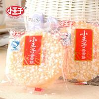 小王子 香雪饼米饼 84g*3包