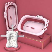 babyhood 世纪宝贝 婴儿洗澡沐浴盆 搭配浴垫