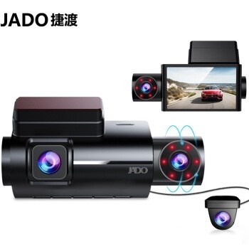 PLUS会员:JADO 捷渡 行车记录仪 32GB卡 双镜头 标配 裸机